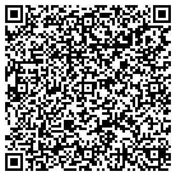 QR-код с контактной информацией организации ИП. Шамшидинов