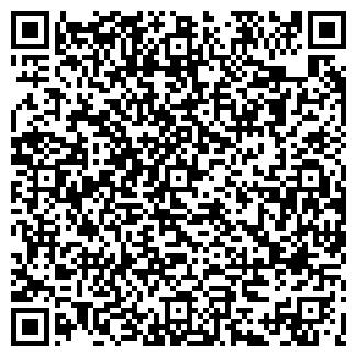 QR-код с контактной информацией организации РУУККИ