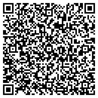 QR-код с контактной информацией организации KL Handmade