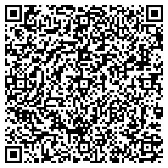 """QR-код с контактной информацией организации Интернет магазин """"Empy"""""""