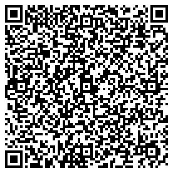 """QR-код с контактной информацией организации ПАТ ЗЗБВ """"Полесье"""""""