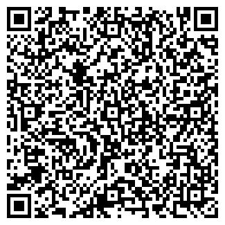 QR-код с контактной информацией организации ТОО Арыстан Компани