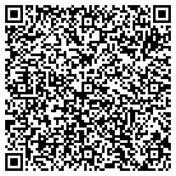 QR-код с контактной информацией организации ТОВ ИНТРАСЕРВИС