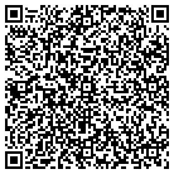 """QR-код с контактной информацией организации ТОО """"Бизнес Квартет-А"""""""