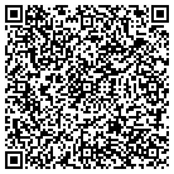 QR-код с контактной информацией организации ПП «Сварга»