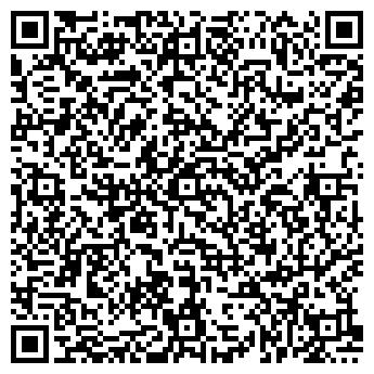QR-код с контактной информацией организации ВИКТОРИЯ-2