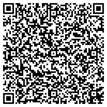 QR-код с контактной информацией организации ИП Строительство в Алматы