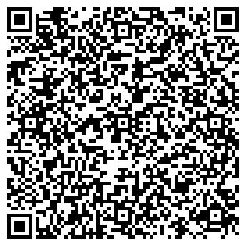 QR-код с контактной информацией организации ООО А-Геострой