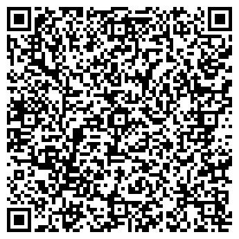 QR-код с контактной информацией организации ООО Строймаш