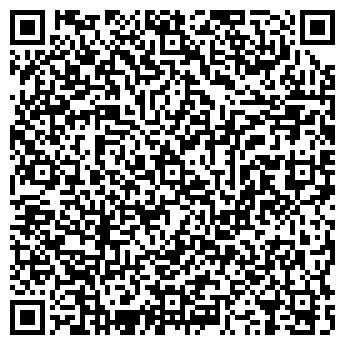 QR-код с контактной информацией организации Общество с ограниченной ответственностью ООО «АлдиГрад»