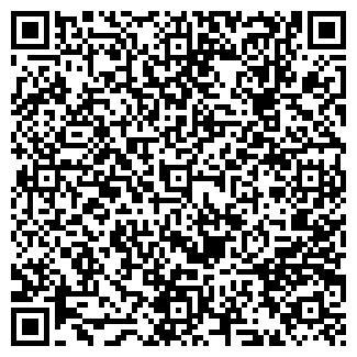 QR-код с контактной информацией организации ИП Кочарова