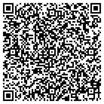 """QR-код с контактной информацией организации ООО """" ГОЛДЕНСЕЛЛ"""""""