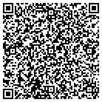 QR-код с контактной информацией организации ТОО ТОИРЛифт