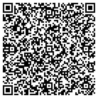 """QR-код с контактной информацией организации Общество с ограниченной ответственностью ТОО """"ТМ и К"""""""