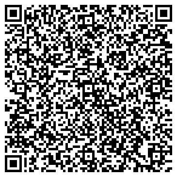 QR-код с контактной информацией организации ООО «ПТК «Юждизельмаш»