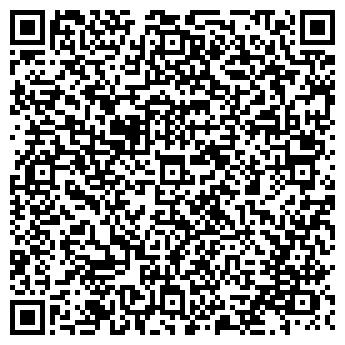 QR-код с контактной информацией организации ФЛП Лозовой С. В