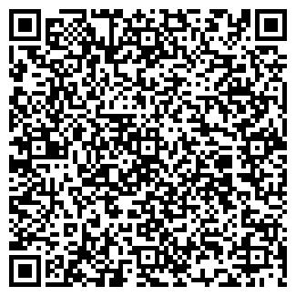 QR-код с контактной информацией организации КАС-2