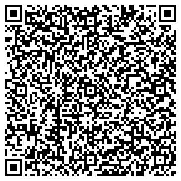 """QR-код с контактной информацией организации """"Стар-пласт""""- Харьков"""