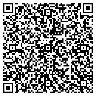 QR-код с контактной информацией организации БровариДеснаБуд