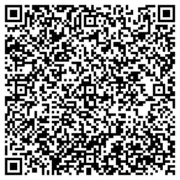 QR-код с контактной информацией организации Стандарт компани, ООО