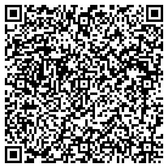 """QR-код с контактной информацией организации ООО """"Вирто"""""""
