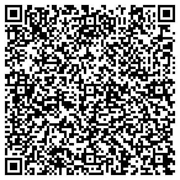 """QR-код с контактной информацией организации ООО «ТД""""Центр пищевых технологий»"""