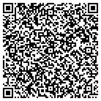 """QR-код с контактной информацией организации СПД """"Кашуба"""""""