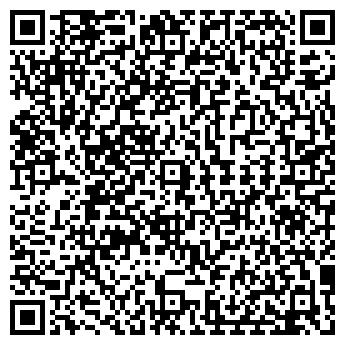 QR-код с контактной информацией организации Анжио, ЧФ