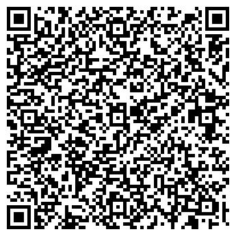 QR-код с контактной информацией организации Герма Гранд, ООО