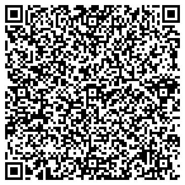 QR-код с контактной информацией организации Рыбчак Т.П, СПД