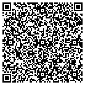 QR-код с контактной информацией организации XS, ЧП
