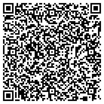 QR-код с контактной информацией организации Alex-Spectehnika
