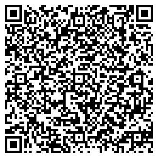 QR-код с контактной информацией организации Tempero, ЧП