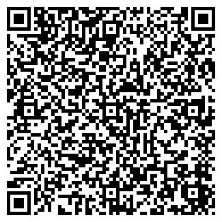 QR-код с контактной информацией организации СТРЕЛА-2
