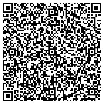 QR-код с контактной информацией организации Интер-Сервис ЛВ, ЧП