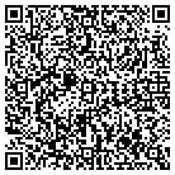 """QR-код с контактной информацией организации ООО """"Вент-Эра"""""""