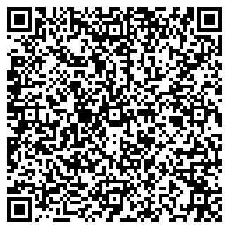 QR-код с контактной информацией организации serbez
