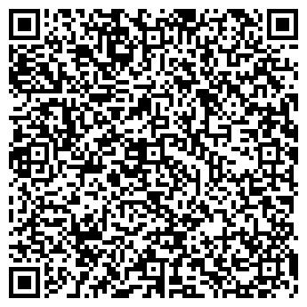 QR-код с контактной информацией организации ФОП Москаль