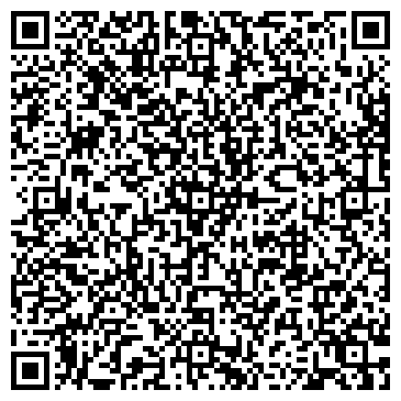 QR-код с контактной информацией организации Megas invest (Мегас инвест), ТОО