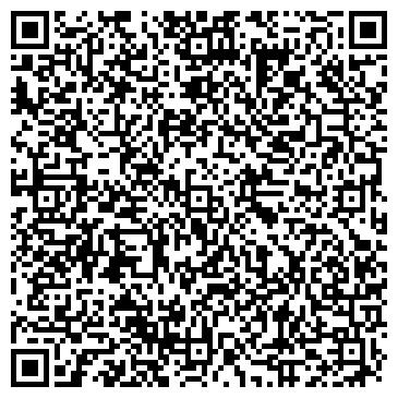 QR-код с контактной информацией организации Белкомтехстрой, ООО