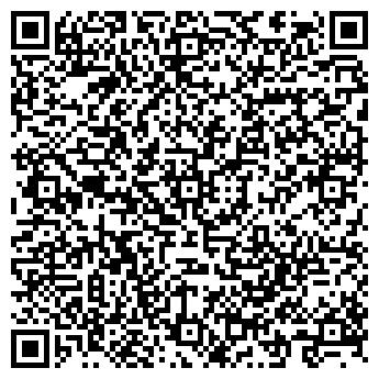 QR-код с контактной информацией организации Алонс, ТОО
