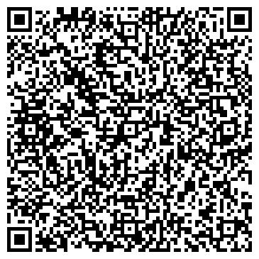 QR-код с контактной информацией организации Квазар, ТОО