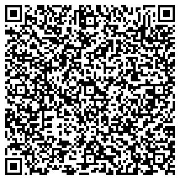 QR-код с контактной информацией организации Азия микс групп, ТОО