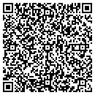 QR-код с контактной информацией организации ИП Белалов