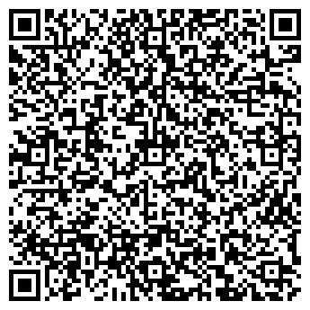 QR-код с контактной информацией организации АВТОСТОЯНКА № 1