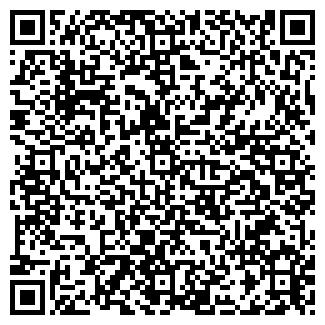 QR-код с контактной информацией организации ИП «Муналова»