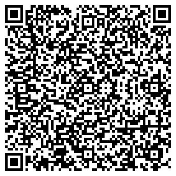QR-код с контактной информацией организации Макс дорстрой, ТОО