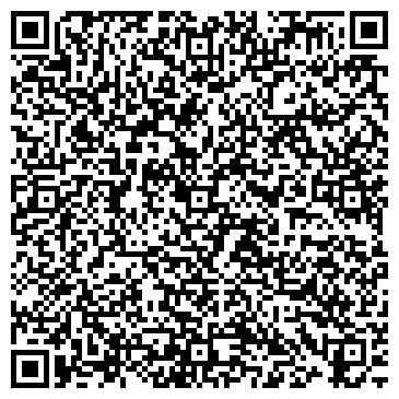 QR-код с контактной информацией организации Neo-Стиль (Нео-стиль), ТОО