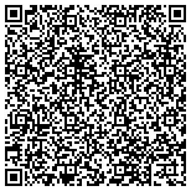 QR-код с контактной информацией организации Hilti Казахстан, ТОО
