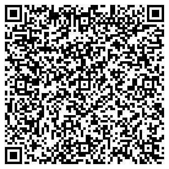 """QR-код с контактной информацией организации ООО """"Доспел-Восток"""""""